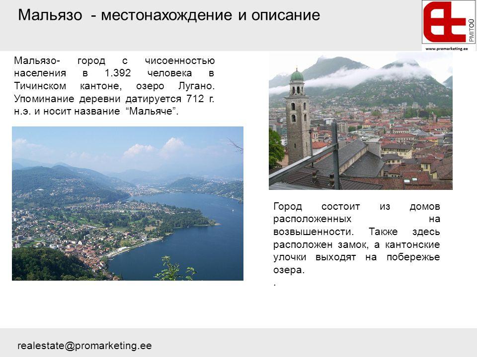 Мальязо - местонахождение и описание Maльязо- город с чисоенностью населения в 1.392 человека в Тичинском кантоне, озеро Лугано.