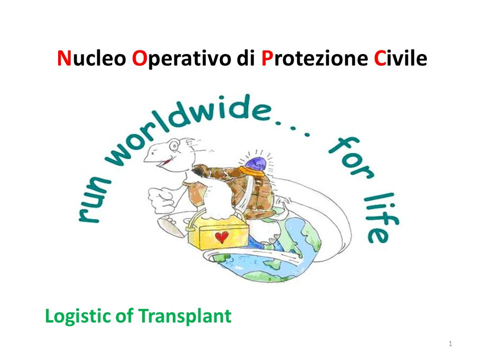 the Italian Nucleus of Civil Protection has created a TRACEABILITY SYSTEM ONLINE 2 In the logic of offering an ever more precise, detailed and reliable, in line with the organizational needs of healthcare facilities, and meets the standards of reliability and security of existing legislation where transplant centers may, at any time and in real time, to know the details of carrying them