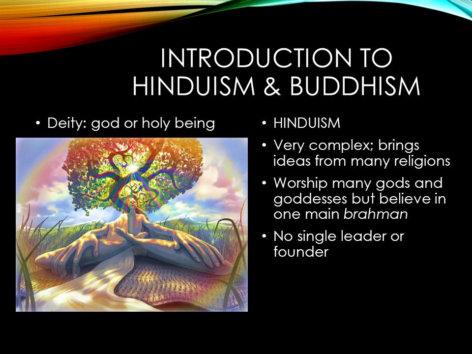 An Introduction to Hinduism Introduction to <a href=