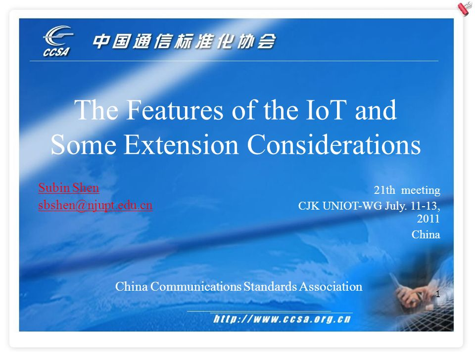 China Communications Standards Association #