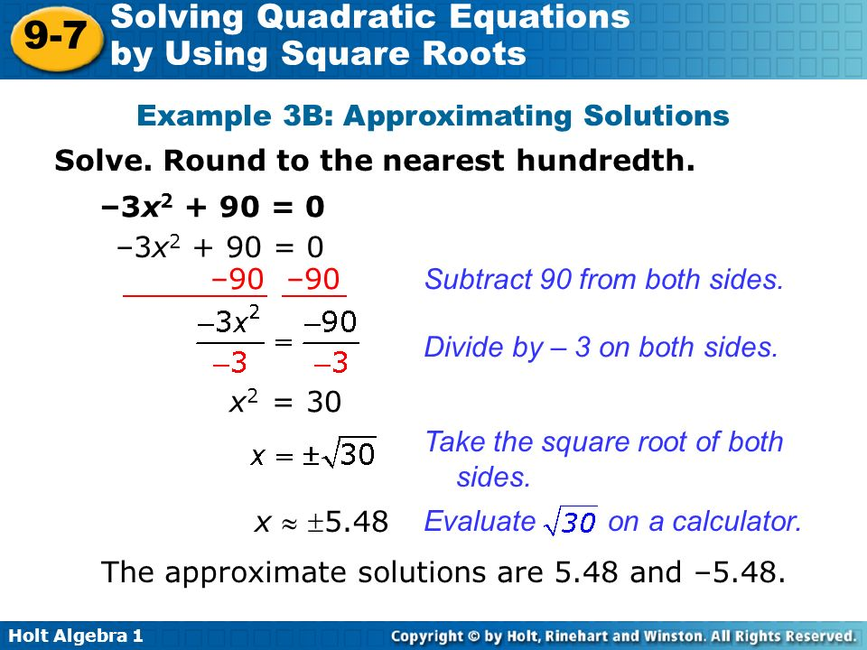 Approximating square roots worksheet pdf
