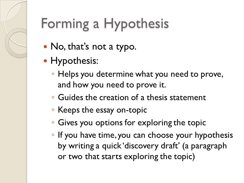 the writing process pp discuss purpose analyze diagnostic 4 forming