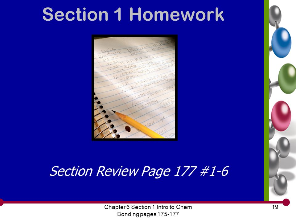 chemistry chapter 2 homework Organic chemistry i - homework assignments organic chemistry, 5th edition, marc loudon monday wednesday friday 9/1 chapter 1 9/3 chapter 1 9/5 chapter 1 electron configuration.