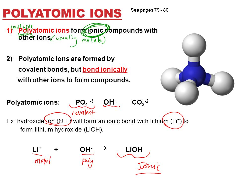 3.1 COMPOUNDS & BONDS When atoms combine together, they form ...