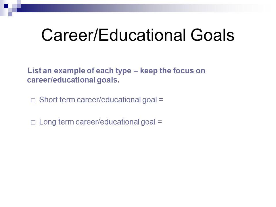 long term career goals list