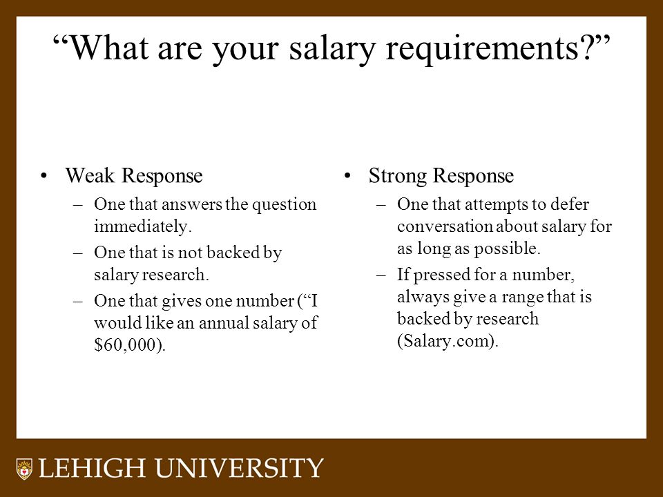 salary requirements response