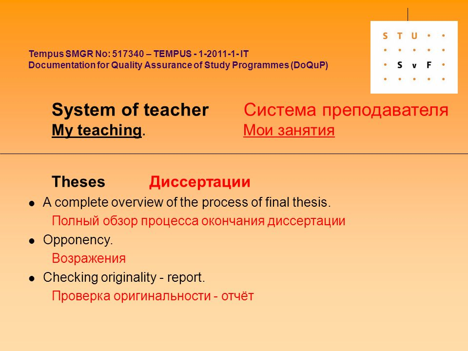 monitoring and presentation of the results of the educational  24 system