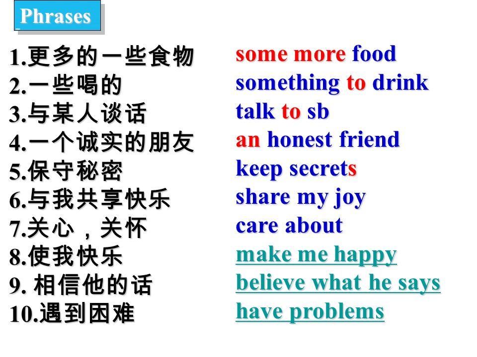 1. 更多的一些食物 2. 一些喝的 3. 与某人谈话 4. 一个诚实的朋友 5. 保守秘密 6.