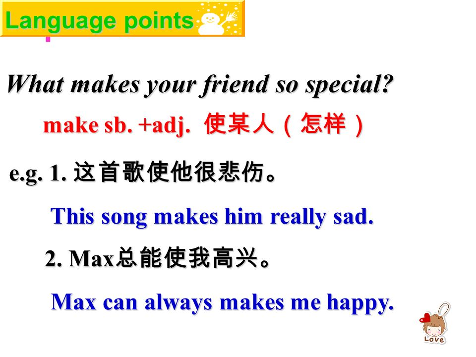 What makes your friend so special.make sb. +adj. 使某人(怎样) make sb.