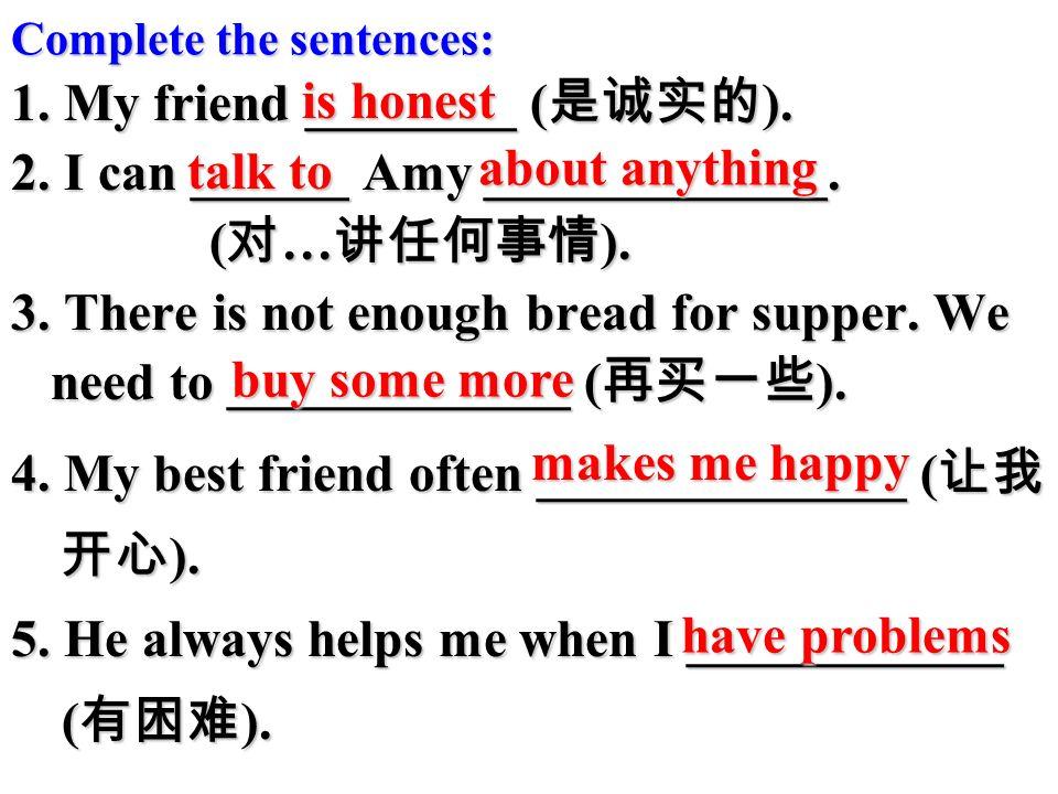 Complete the sentences: 1. My friend ________ ( 是诚实的 ).