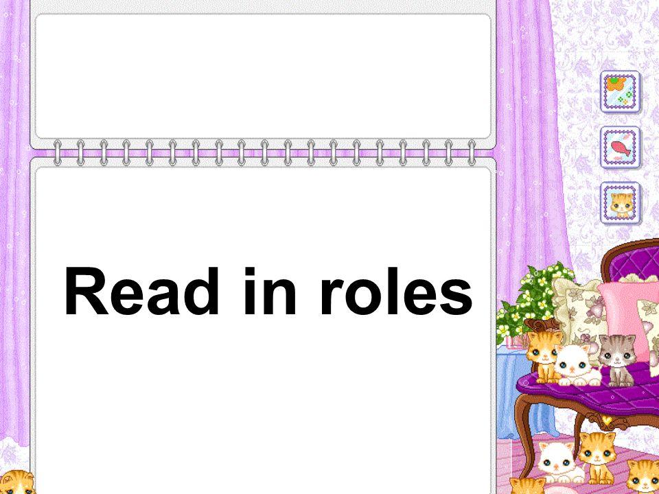 Read in roles