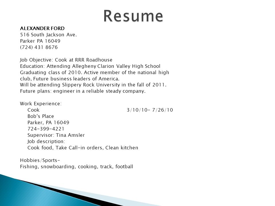 what not to include on your curriculum vitae or cv best 25 cv