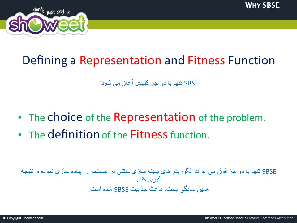 This work is licensed under a Creative Commons AttributionCreative Commons Attribution © Copyright Showeet.com W HY SBSE Defining a Representation and Fitness Function SBSE تنها با دو جز کلیدی آغاز می شود : The choice of the Representation of the problem.