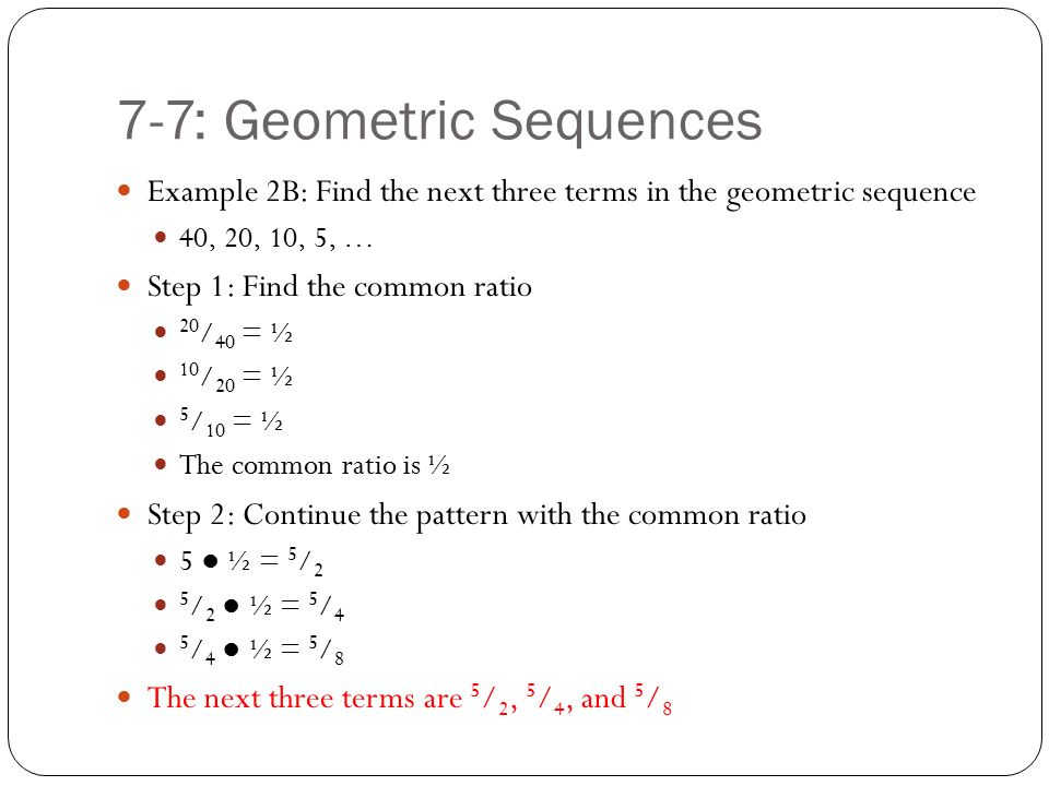 Essential Skills Identify And Generate Geometric Sequences Relate