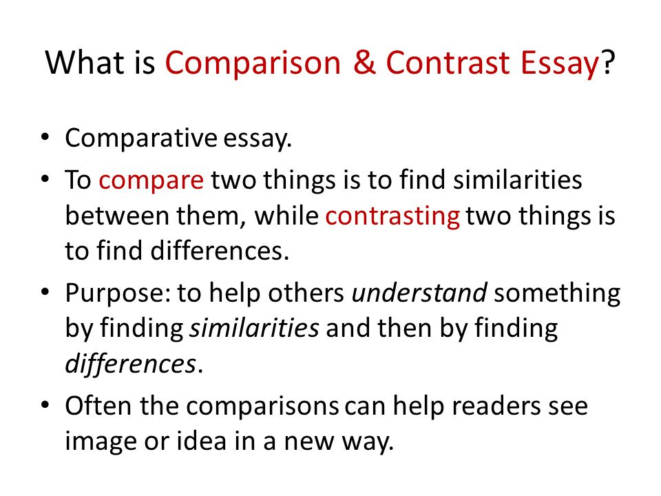 Sample essays compare and contrast
