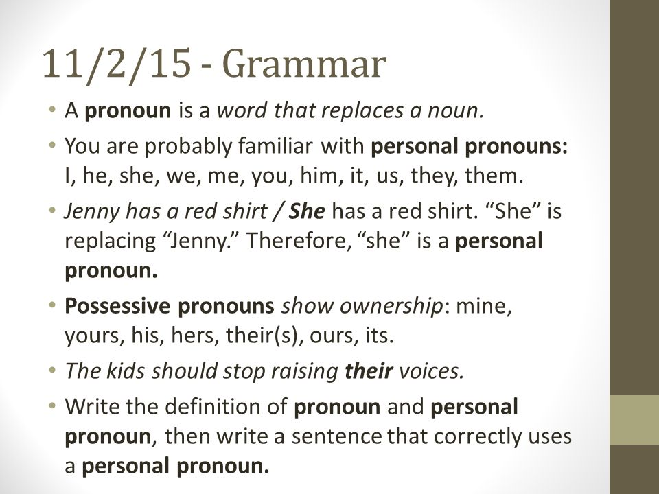 Pronouns CommNet
