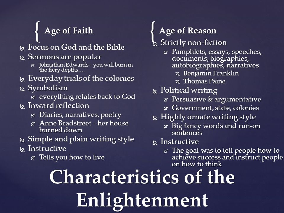 god and thesis essay This handout describes what a thesis statement is, how thesis statements work in your writing  if your thesis and the body of your essay do not seem to go.