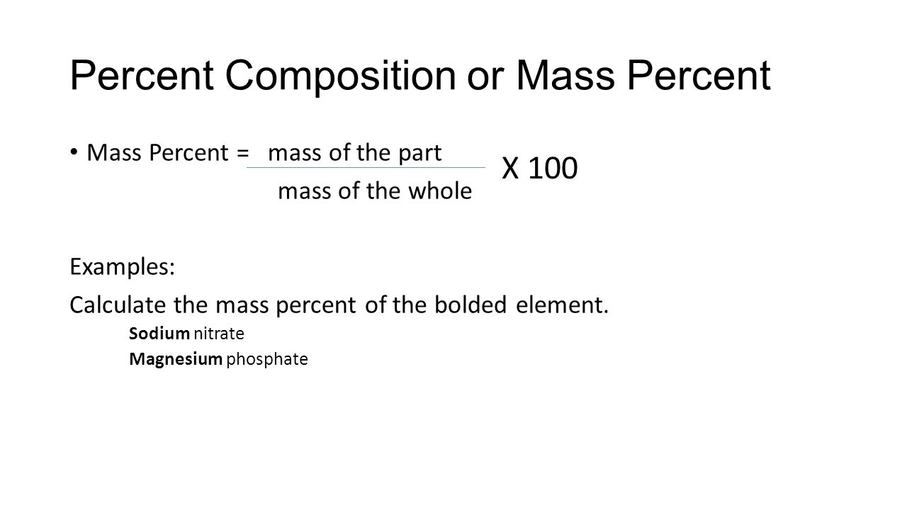 percentage composition by mass of magnesium Percent composition of hydrates you are a research chemist working for a company that is developing a new chemical moisture absorber and indicator the company plans.