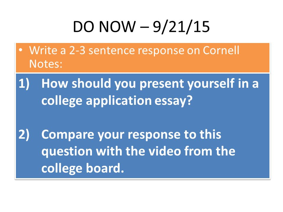 cornell application essay question