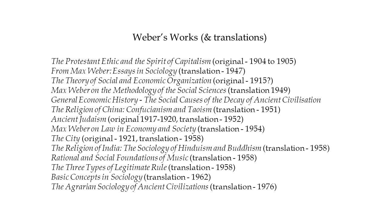 "... по социологии"" (""From Max Weber: Essays in sociology"