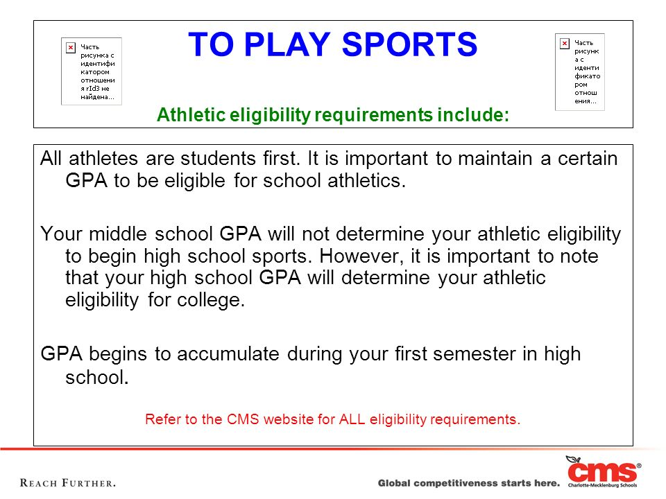 why should college athletes be required to maintain a certain gpa
