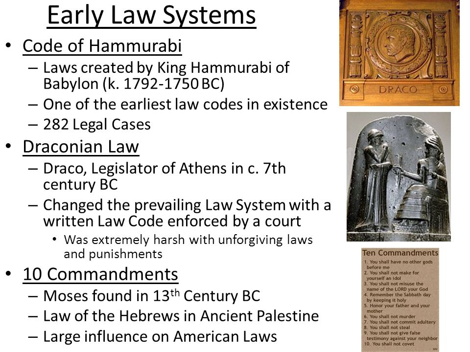 law codes of ancient times Roman law, as revealed through ancient there is also the theodosian code, a collection of over 2,700 laws compiled in the in imperial times the emperor.