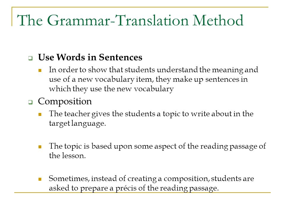 grammar translation method 2 essay