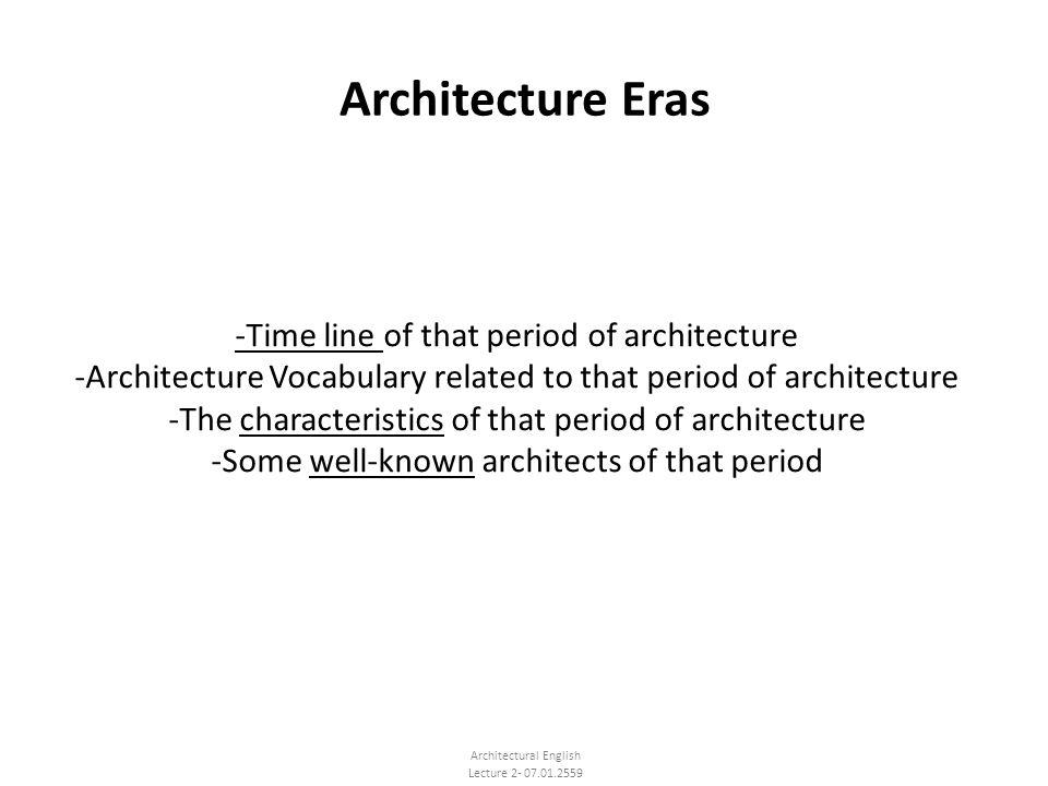 Lecture 2 Architecture English Architectural
