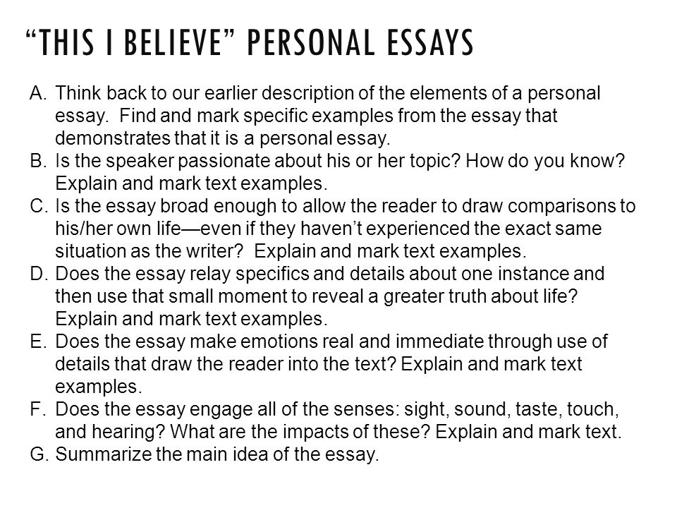 personal analysis essay How to analyze a personal analysis of the sample personal statement is to review whether there is something else you would like to see included in the essay.