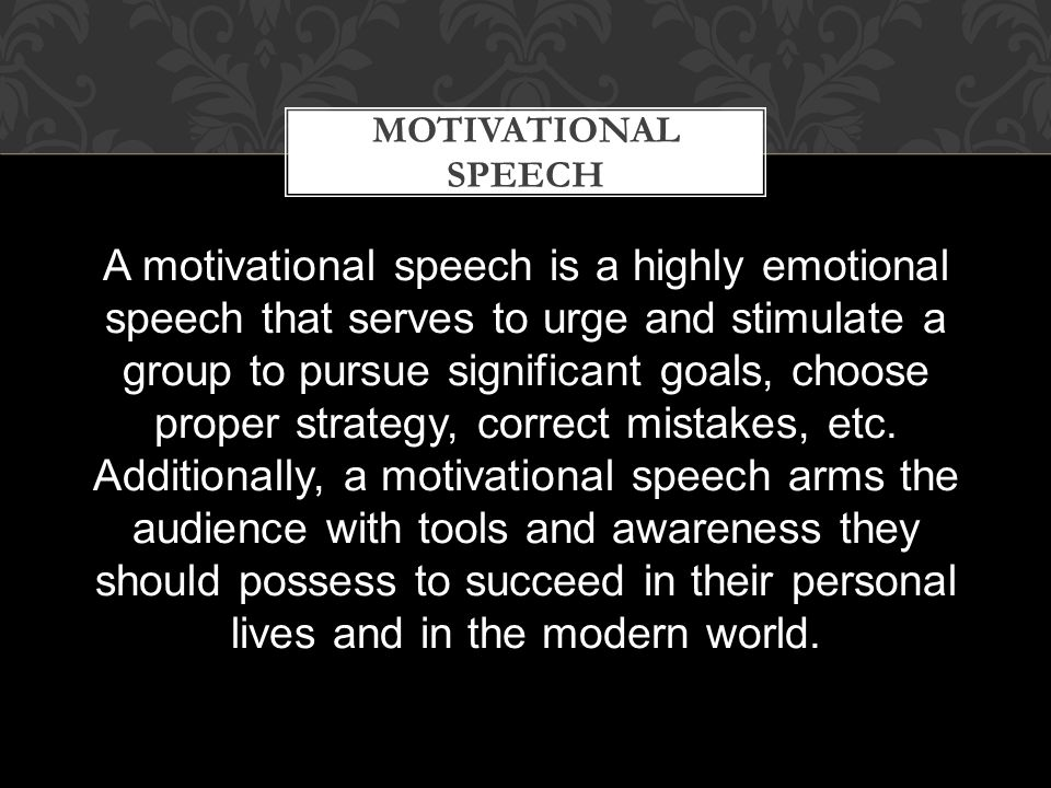 how to write a motivational speech