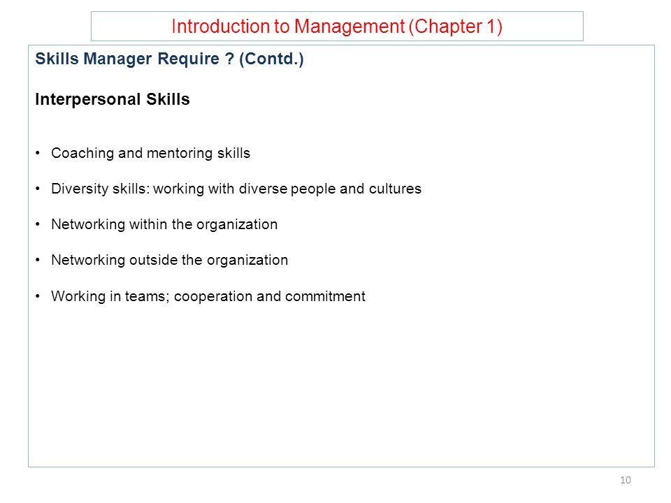 Introduction to Management (Chapter 1) Skills Manager Require .