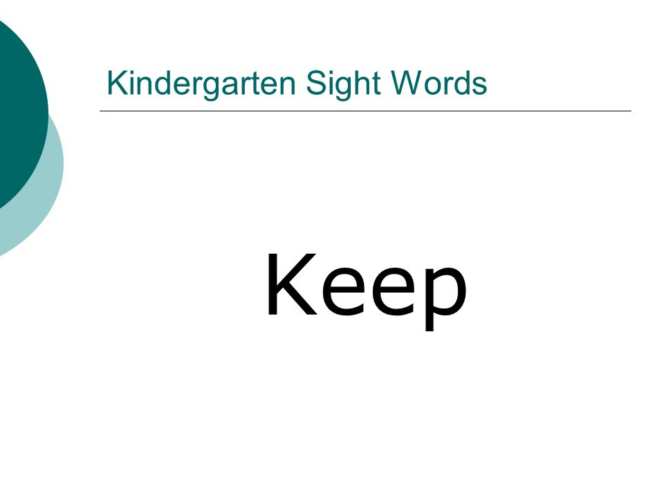 Kindergarten Sight Words Keep