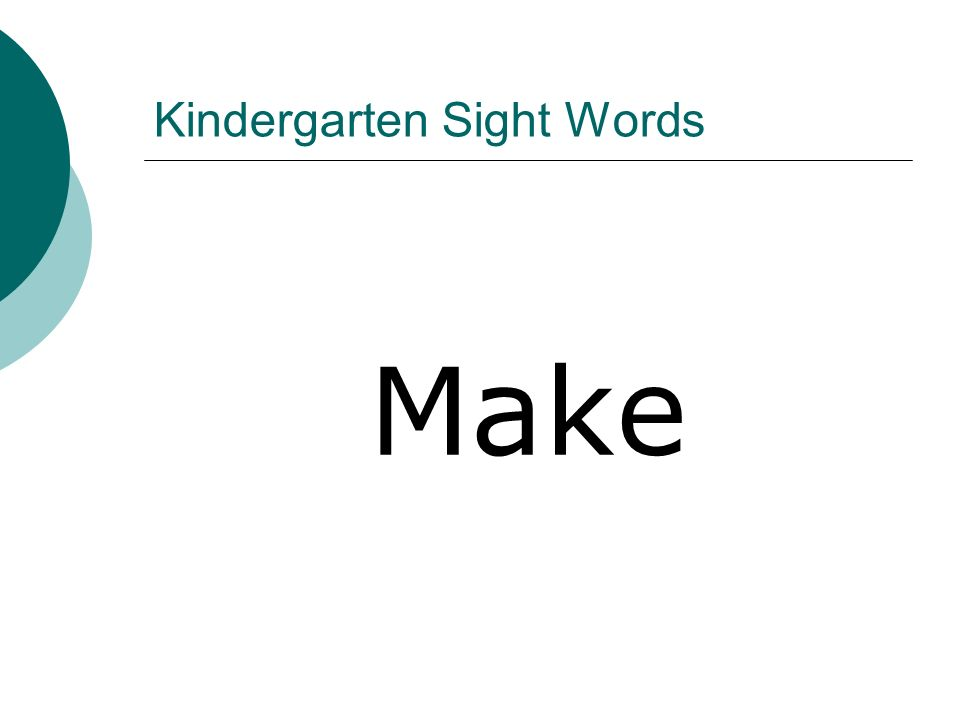 Kindergarten Sight Words Make