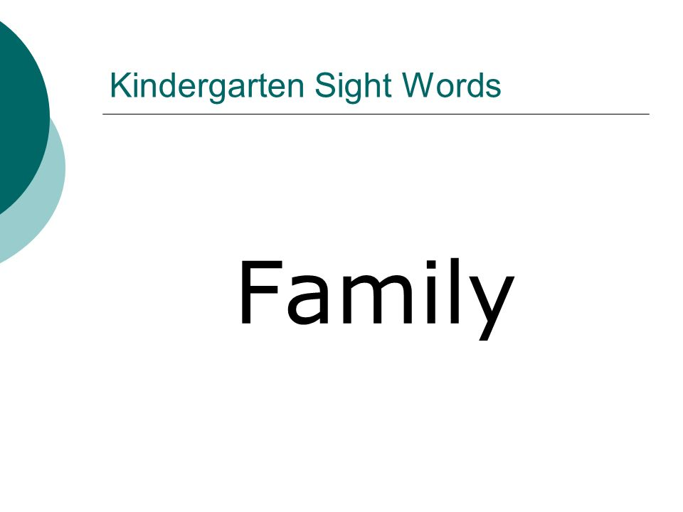 Kindergarten Sight Words Family