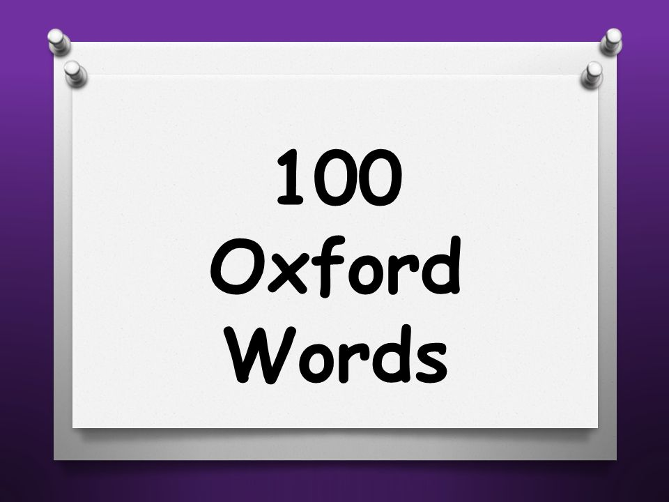 100 Oxford Words