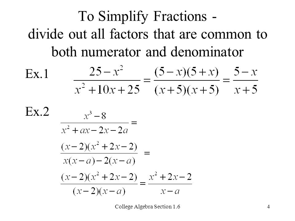 Simplifying Algebraic Fractions Worksheets 17 Best Ideas About