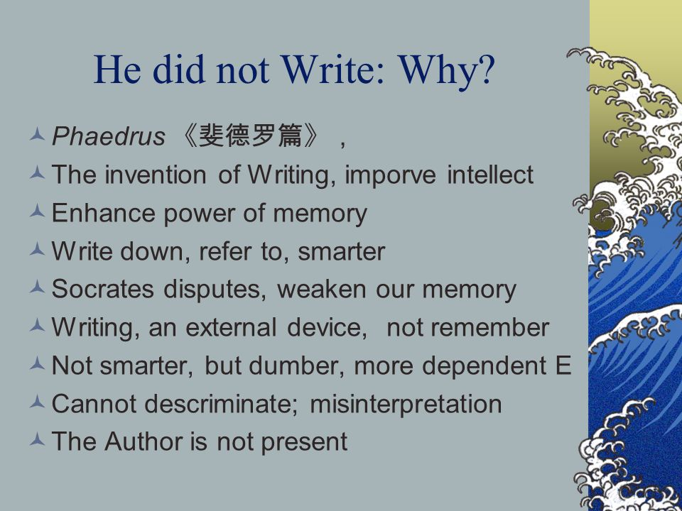 Socrates on writing