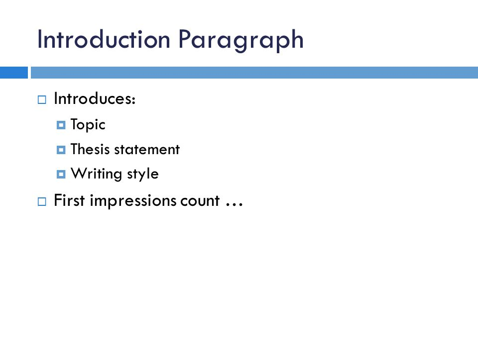 How to Write an Essay Introduction in 3 Easy Steps