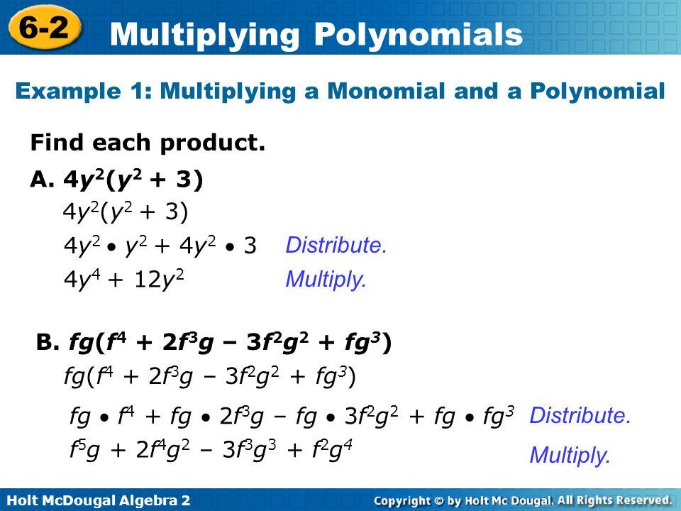 Holt McDougal Algebra Multiplying Polynomials Multiply polynomials – Algebra 2 Polynomials Worksheet
