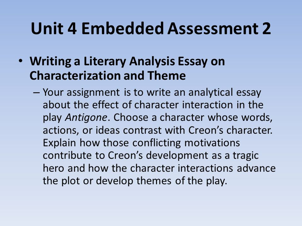 example of a character analysis essay