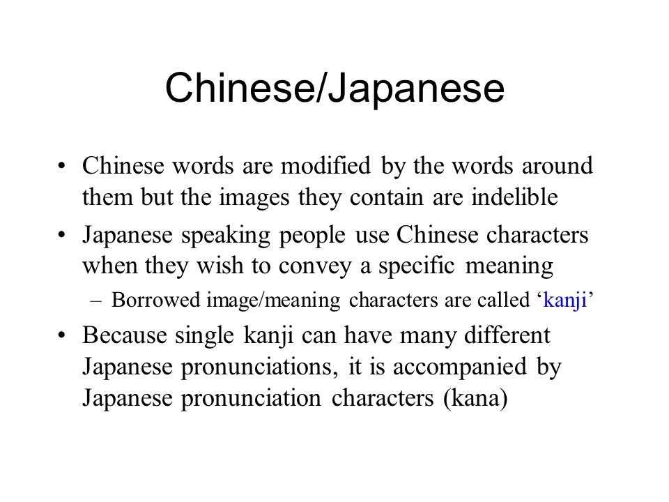 Use of language and imagery in english?