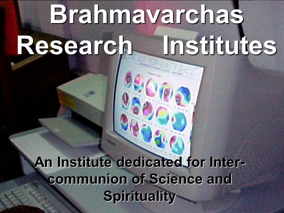 Brahmavarchas Research Institutes An Institute dedicated for Inter- communion of Science and Spirituality