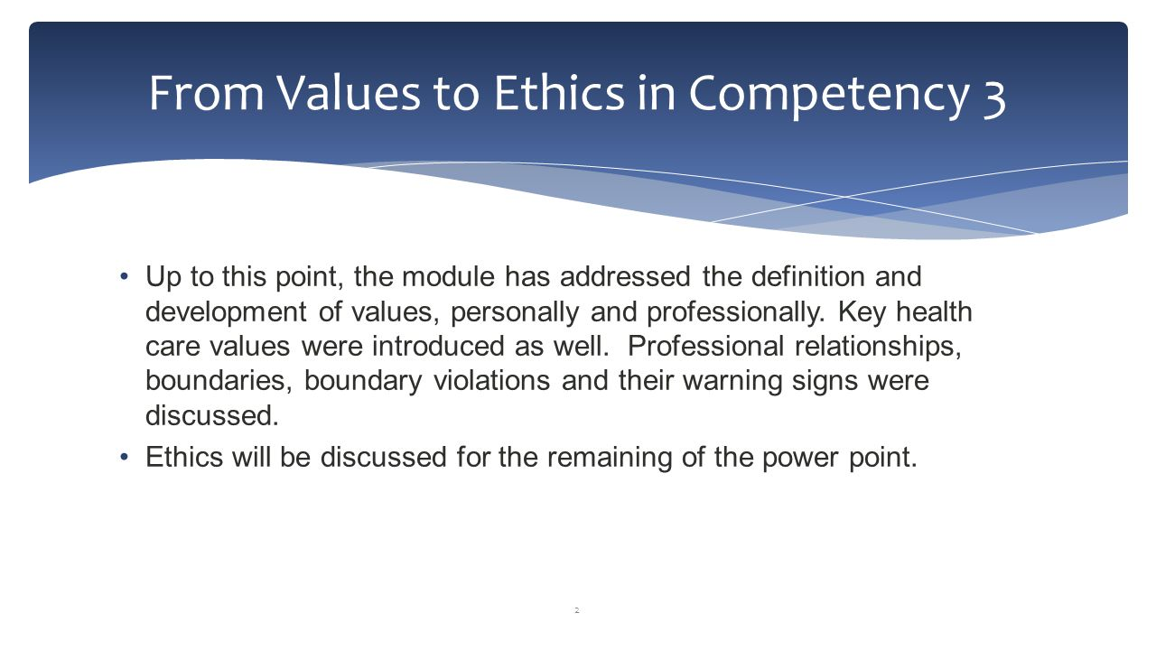 ethics competency The code of ethics and standards of professional conduct (code and standards) are the ethical benchmark for investment professionals around the globe.