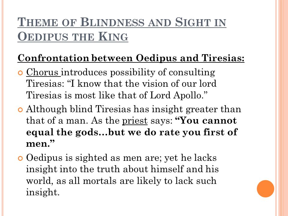 blindness in oedipus