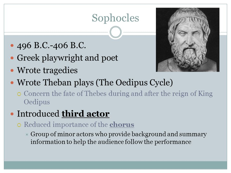 an analysis of a tragic character in oedipus Get everything you need to know about oedipus in oedipus rex analysis, related quotes, timeline.