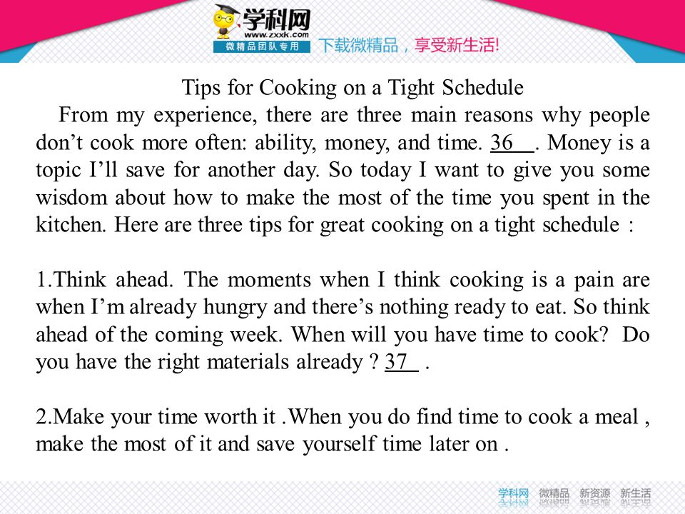 Tips for Cooking on a Tight Schedule From my experience, there are three main reasons why people don't cook more often: ability, money, and time.
