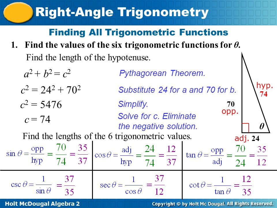 Worksheet Algebra 2 Trig Worksheets right angle trigonometry worksheet practice b intrepidpath algebra 2 worksheets for kids teachers free