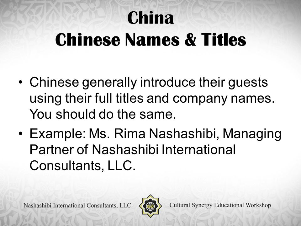 China Chinese Names & Titles Chinese generally introduce their guests using their full titles and company names.