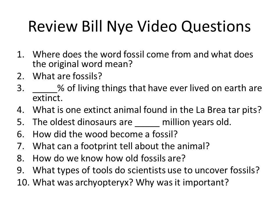 bill nye cells with questions 2 Keep your kids engaged and turn a movie day into a day of quality notes worksheet of questions to accompany the bill nye the science guy episode on phases of matter.