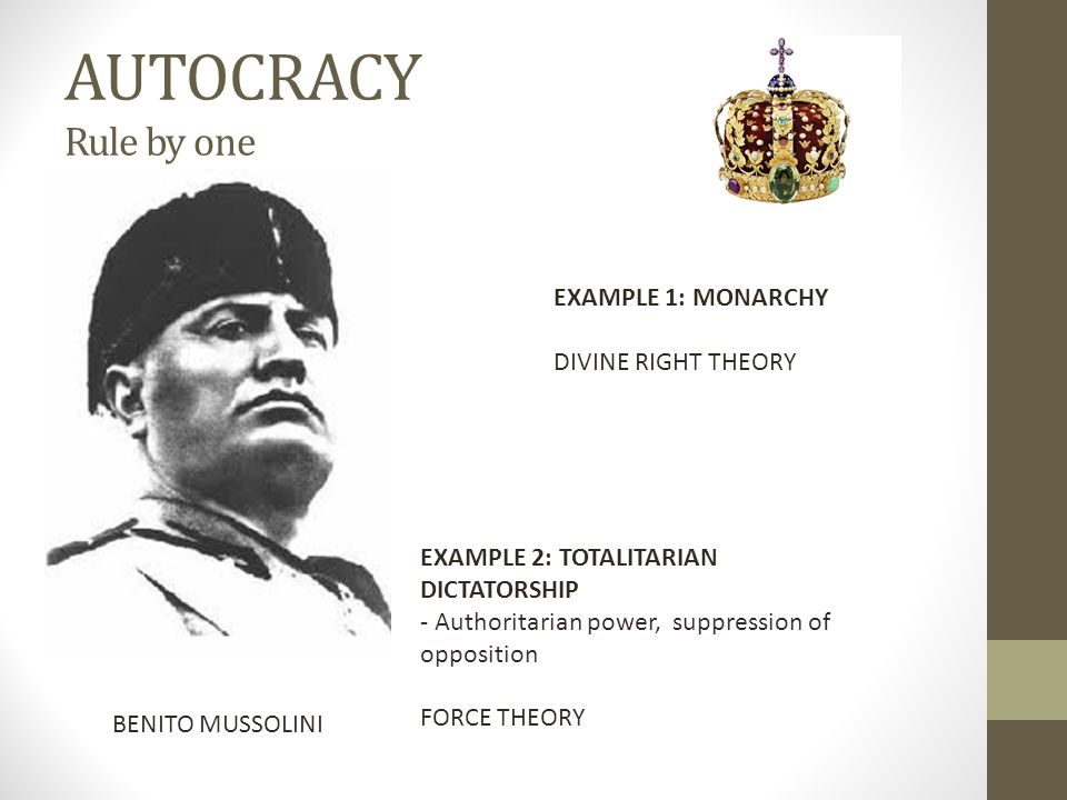 What are the positives and negatives of an autocracy government?